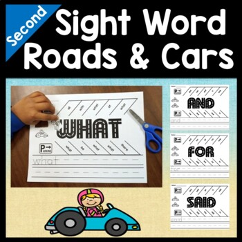 Second Grade Sight Words with Roads and Cars {46 words!}