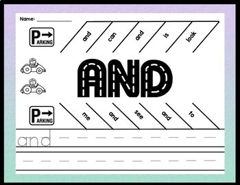 Sight Word Centers with Cars and Parking Lots {52 Words!}