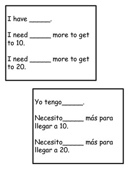 Race to 10 & Race to 20: A Game to Practice Adding Within 20 (English & Spanish)