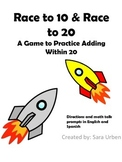 Race to 10 & Race to 20: A Game to Practice Adding Within