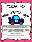 Race to Zero Subtraction Game {FREE} First Grade