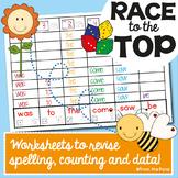 Spelling Activities for any list of words - Fun Worksheet Activities
