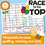 Spelling Activities for any list of words - Fun Worksheet