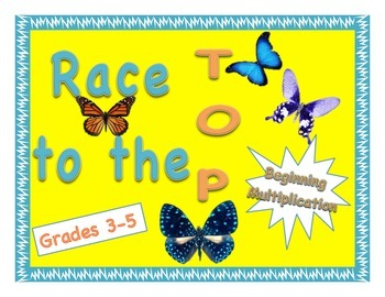 """Race to the Top"" No-Prep Early Multiplication Game"