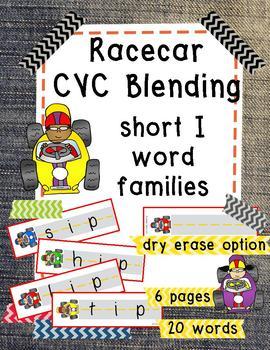 Racecar CVC Blending - Short I