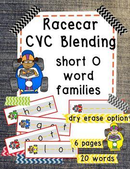 Racecar CVC Blending - Short O