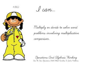 Racecar Kids Theme 4th grade math Common Core Posters fourth Grade Standards