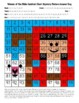 Rachel (Women of the Bible) Hundred Chart Mystery Picture with Bible Clue