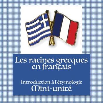 Racines grecques: etymologie