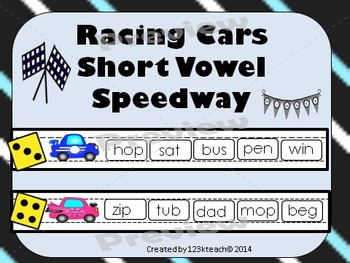 Racing Cars Speedway Short Vowel/ Nonsense Words Fun