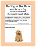 Racing in the Rain: My Life as a Dog Novel Study