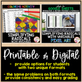 Simplifying Radicals with Variables Coloring Activity