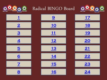 Radicals Review Game - BINGO - Powerpoint - Algebra 2