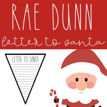 """Rae Dunn Inspired """"Letter to Santa"""" Pennant Banner"""