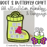 Rain Boot and Butterfly Craft for Articulation, Phonology, & Language
