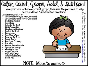 Rain, Rain, Go Away Color, Count, Graph, Add & Subtract