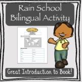 Rain School Bilingual