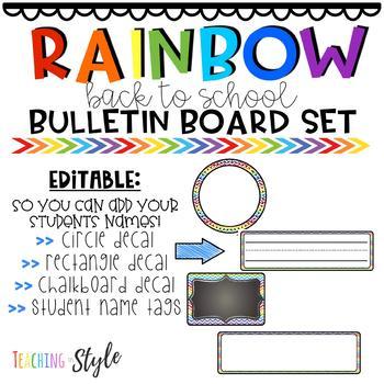 Rainbow Back to School Bulletin Board Set *EDITABLE