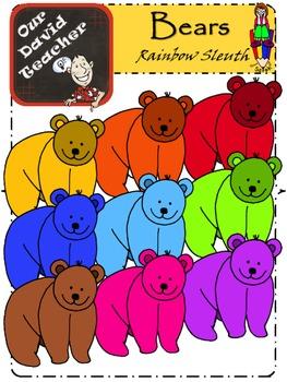 Rainbow Bears { OurDavidTeacher }