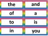 Rainbow Bordered, Black Bordered And No Border Word Wall Words