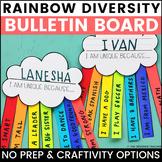 Back to School Bulletin Board and Door Decor | Diversity Rainbow Craft