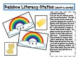 Rainbow CVC match literacy station for short a vowel pattern- kindergarten