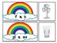 Rainbow CVC match literacy station for short a vowel patte