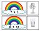 Rainbow CVC match literacy station for short a vowel patte