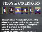 Rainbow & Chalkboard Classroom Sign Banners
