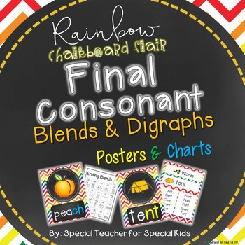 Rainbow Chevron & Chalkboard *FINAL* Consonant Blends/Digraphs Posters & Charts