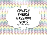 Rainbow Chevron Spanish Classroom Labels
