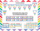Water Color Rainbow Decor Set: EDITABLE!