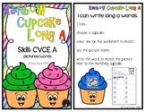 Rainbow Cupcake Long A CVCe Words Fast Finisher Phonics Long Vowel Center