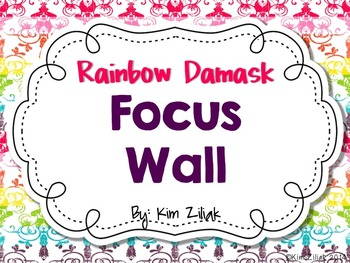 Rainbow Damask Focus Wall {White}