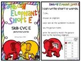 Rainbow Elephant CVC E Words Fast Finisher Phonics Short Vowel Center