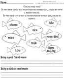 Rainbow Fish Friendship Activity