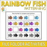 Rainbow Fish Patterning File Folder Activities