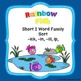 Short I Word Family Vowel Sort - Rainbow Fish
