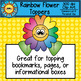 Rainbow Flower Page Topper Clip Art