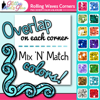 Rolling Waves Photo Corner Clip Art {Rainbow Glitter Designs for Worksheets}