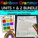 Rainbow Grammar for Third Grade Units 1 & 2 {HMH Journeys Weeks 1-10}