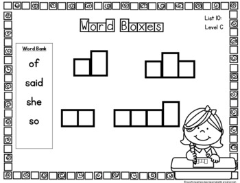 Rainbow Heart Word Activities for Word Work: List 10 Guided Reading Level C
