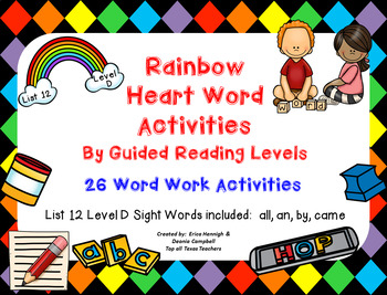 Rainbow Heart Word Activities for Word Work: List 12 Guided Reading Level D