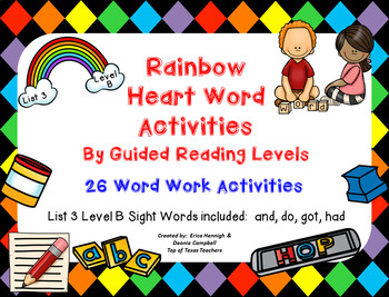 Sight Word Work by Guided Reading Level-Rainbow Heart Words: List 3 Level B