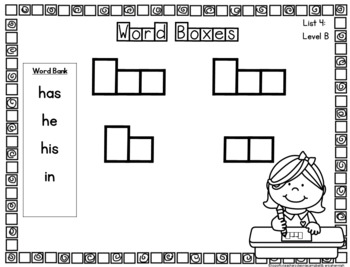 Rainbow Heart Word Activities for Word Work: List 4 Guided Reading Level B