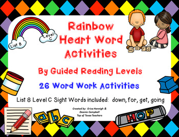 Rainbow Heart Word Activities for Word Work: List 8 Guided Reading Level C