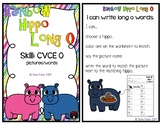 Rainbow Hippo Long O CVCe Words Fast Finisher Phonics Long Vowel Center