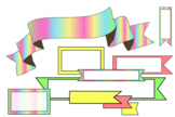 Rainbow Ice Cream | Tags | Labels | Boxes | Flags