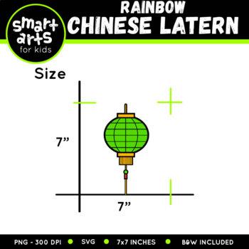 Rainbow Lantern Clip Art