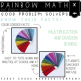 Rainbow Math: Multiplication and Division Fact Fluency (A Flash Card System)